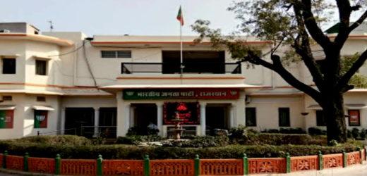 भाजपा ने जारी की नए जिलाध्यक्षों की सूची
