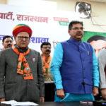 16 को प्रदेशभर में बीजेपी का उपवास, कांग्रेस के खिलाफ जारी करेगी 'आरोप पत्र'