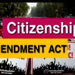 'नागरिकता संशोधन कानून' ऐसे समझें पूरा माजरा..!