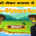 Indian Girl created unique game to spread cleanliness in Mauritius..