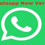 व्हाट्सएप ने जारी किया ये नया अपडेट, देखें क्या है..