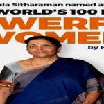 'निर्मला सीतारमण' हुईं दुनिया की 'सौ शक्तिशाली महिलाओं' में शामिल