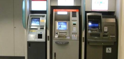 खुशखबरी : अब किसी भी बैंक के एटीएम से जमा करा सकेंगे पैसे, नहीं जाना पड़ेगा बैंक