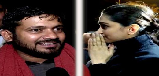 'कन्हैया कुमार' ने 'दीपिका पादुकोण' को लेकर ऐसा क्यों कहा?