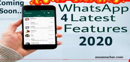 क्या आपको पता है व्हाट्सएप के इन 4 नए फीचर्स के बारे में..!