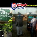 भरतपुर: यहां कोरोना को लेकर सरपंचों की सार्थक पहल, इस तरह कर रहे ग्रामीणों को जागरूक
