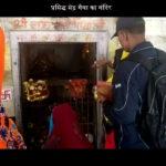 भरतपुर के इस गांव में स्थित है 'चेचक' को शांत करने वाली 'देवी' का प्रसिद्ध मंदिर, अष्टमी को भरता है मेला..