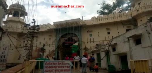 राजसमंद: विश्व विख्यात श्रीनाथजी मंदिर से आई ऐसी खबर की..पूरे शहर में सन्नाटा पसर गया