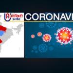 जानें अभी कोरोना की किस स्टेज में चल रहा है भारत