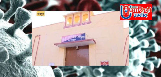 जयपुर की जिला जेल में पहुंचा कोरोना, प्रशासन में इसलिए मच गई खलबली
