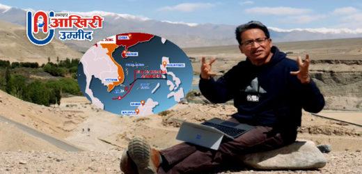 'सोनम वांगचुक' ने 'भारत-चीन' संबंधों को लेकर कही ये बड़ी बात, विडियो हुआ वायरल