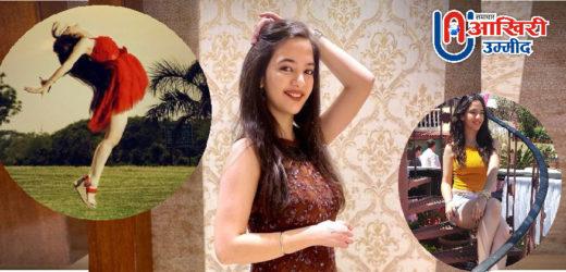 मशहूर TikTok स्टार सिया कक्कर ने की आत्महत्या, 19 घंटे पहले ही किया था विडियो अपलोड़