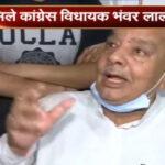 सचिन पायलट बड़े आदमी, मैं किसी गजेंद्र सिंह शेखावत को नहीं जानता : भंवरलाल शर्मा